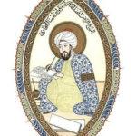 Abu ʾAli al-Husayn Ibn Abd Allah Ibn Sina